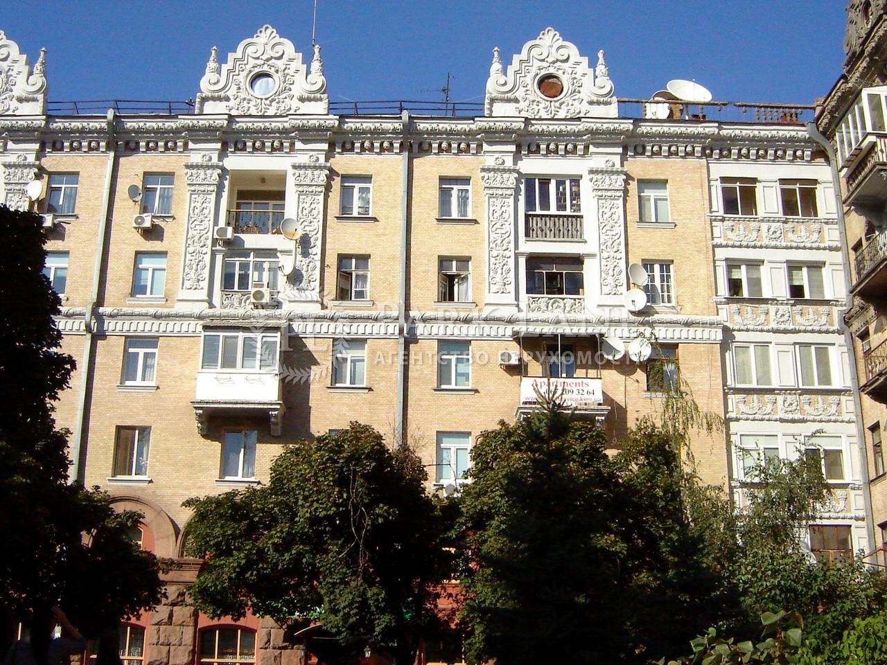 Квартира ул. Прорезная (Центр), 6, Киев, Z-560874 - Фото 12