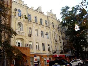 Офис, K-29141, Прорезная (Центр), Киев - Фото 2