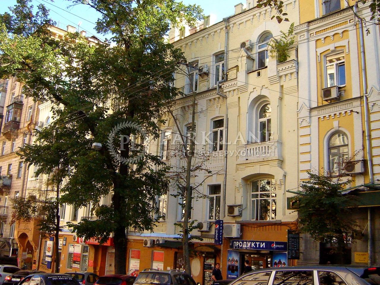 Офис, K-29141, Прорезная (Центр), Киев - Фото 1