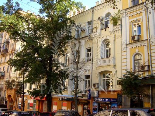 Прорізна (Центр), Київ, Z-209620 - Фото