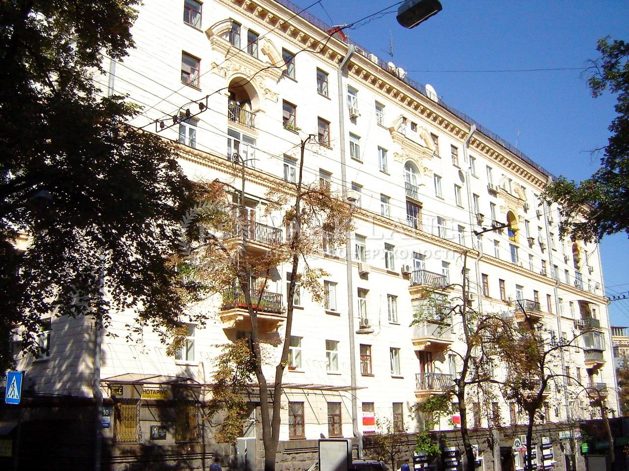 Квартира ул. Прорезная (Центр), 10, Киев, B-85338 - Фото 1