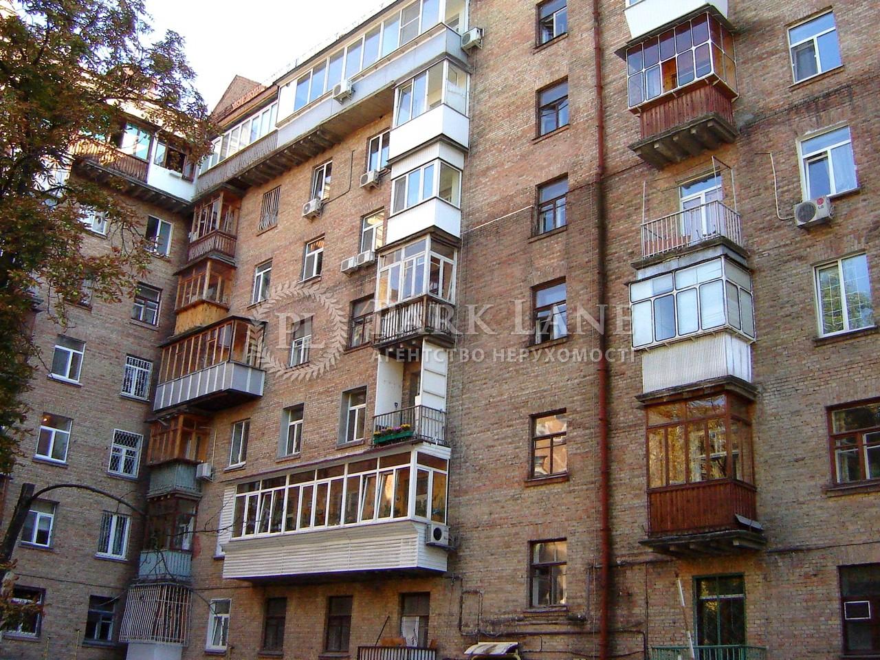 Квартира ул. Прорезная (Центр), 10, Киев, B-85338 - Фото 12