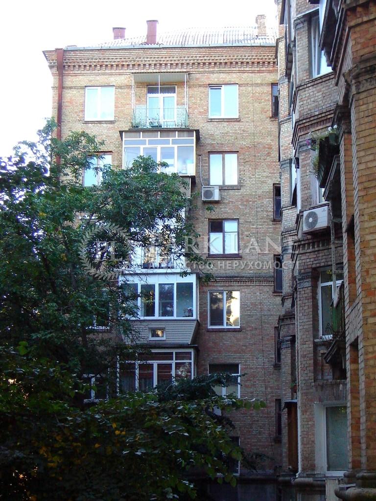 Квартира ул. Прорезная (Центр), 13, Киев, R-27205 - Фото 11