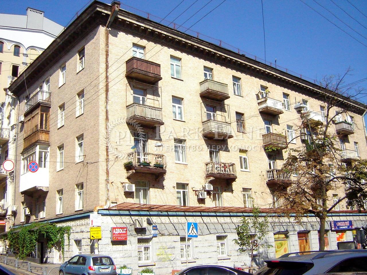 Офис, ул. Прорезная (Центр), Киев, C-90115 - Фото 1