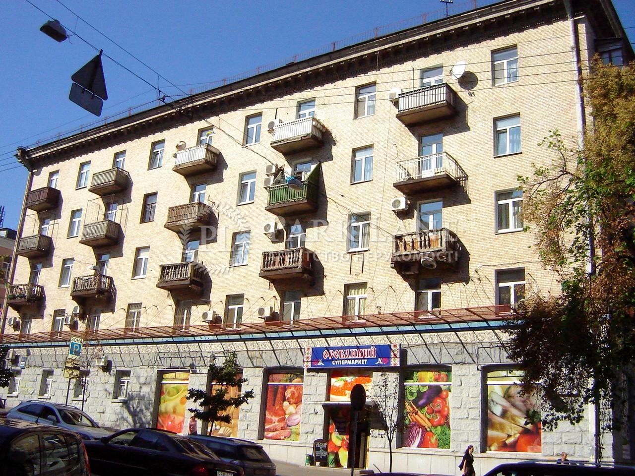 Офис, ул. Прорезная (Центр), Киев, C-90115 - Фото 6