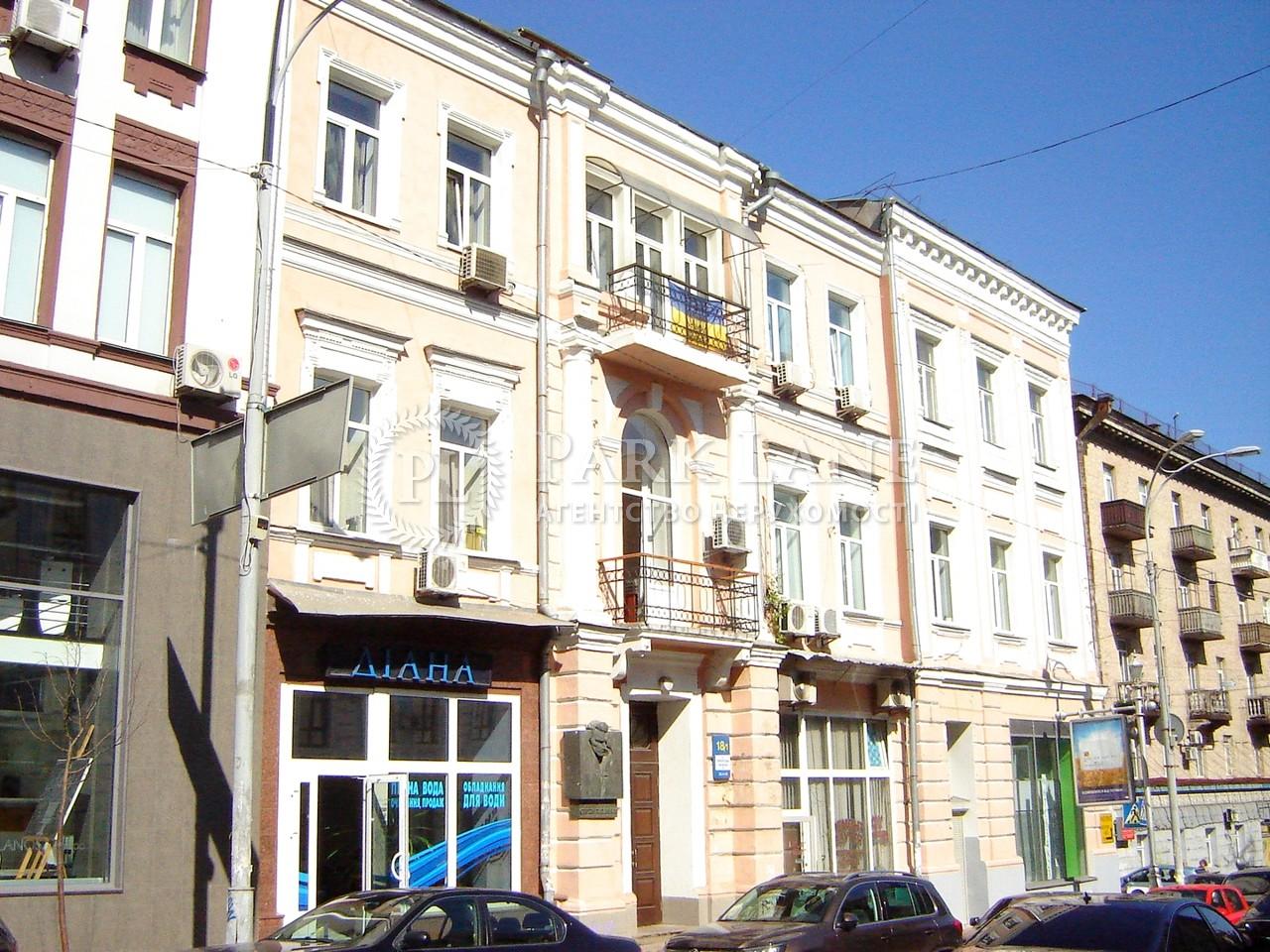 Квартира ул. Прорезная (Центр), 18/1, Киев, Z-627831 - Фото 2