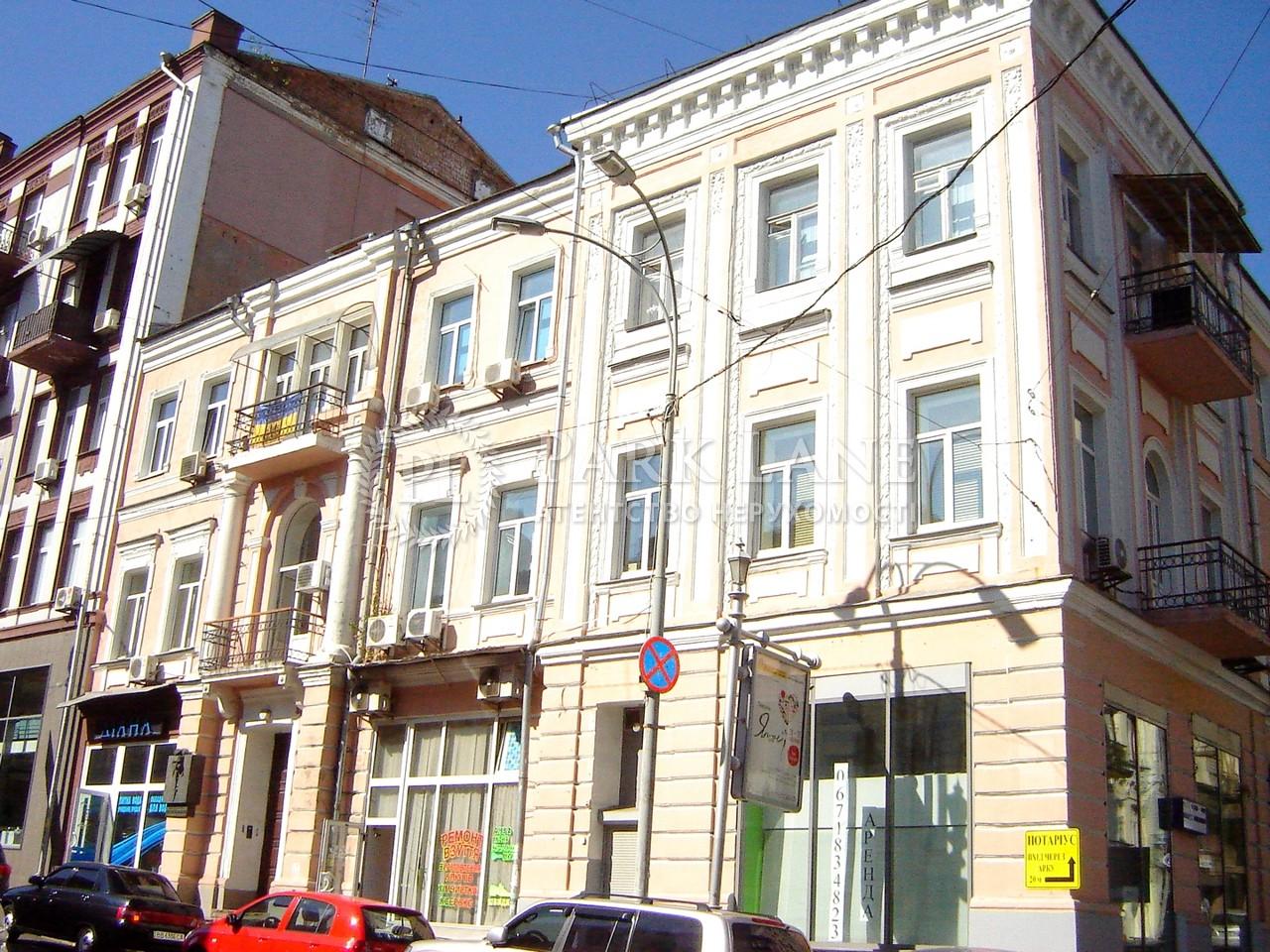 Квартира ул. Прорезная (Центр), 18/1, Киев, Z-627831 - Фото 1