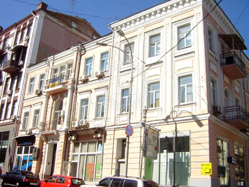 Apartment Prorizna (Centre), 18/1, Kyiv, K-28124 - Photo