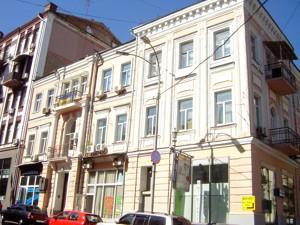 Офис, N-21816, Прорезная (Центр), Киев - Фото 1