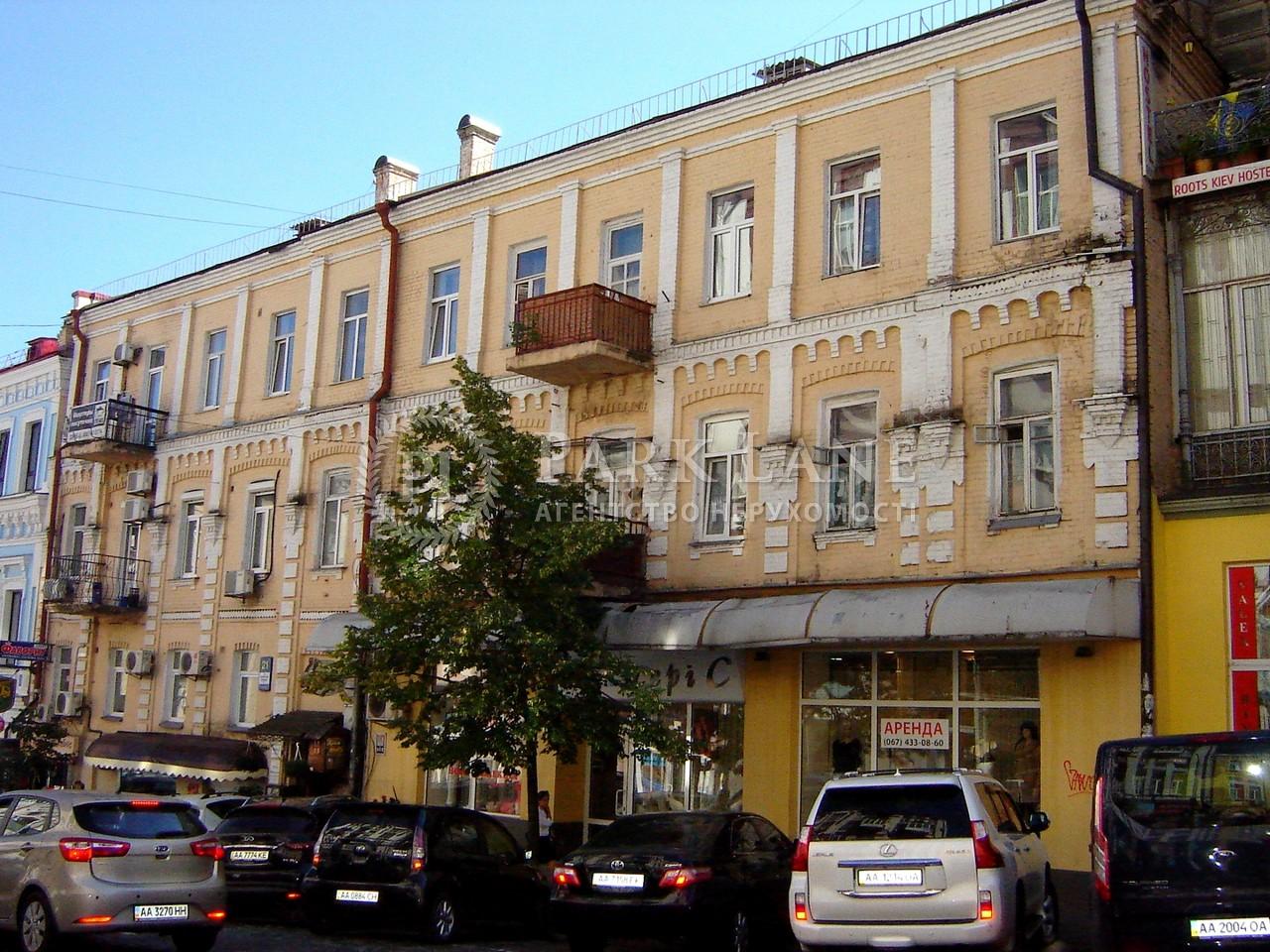 Нежилое помещение, ул. Прорезная (Центр), Киев, Z-208201 - Фото 1
