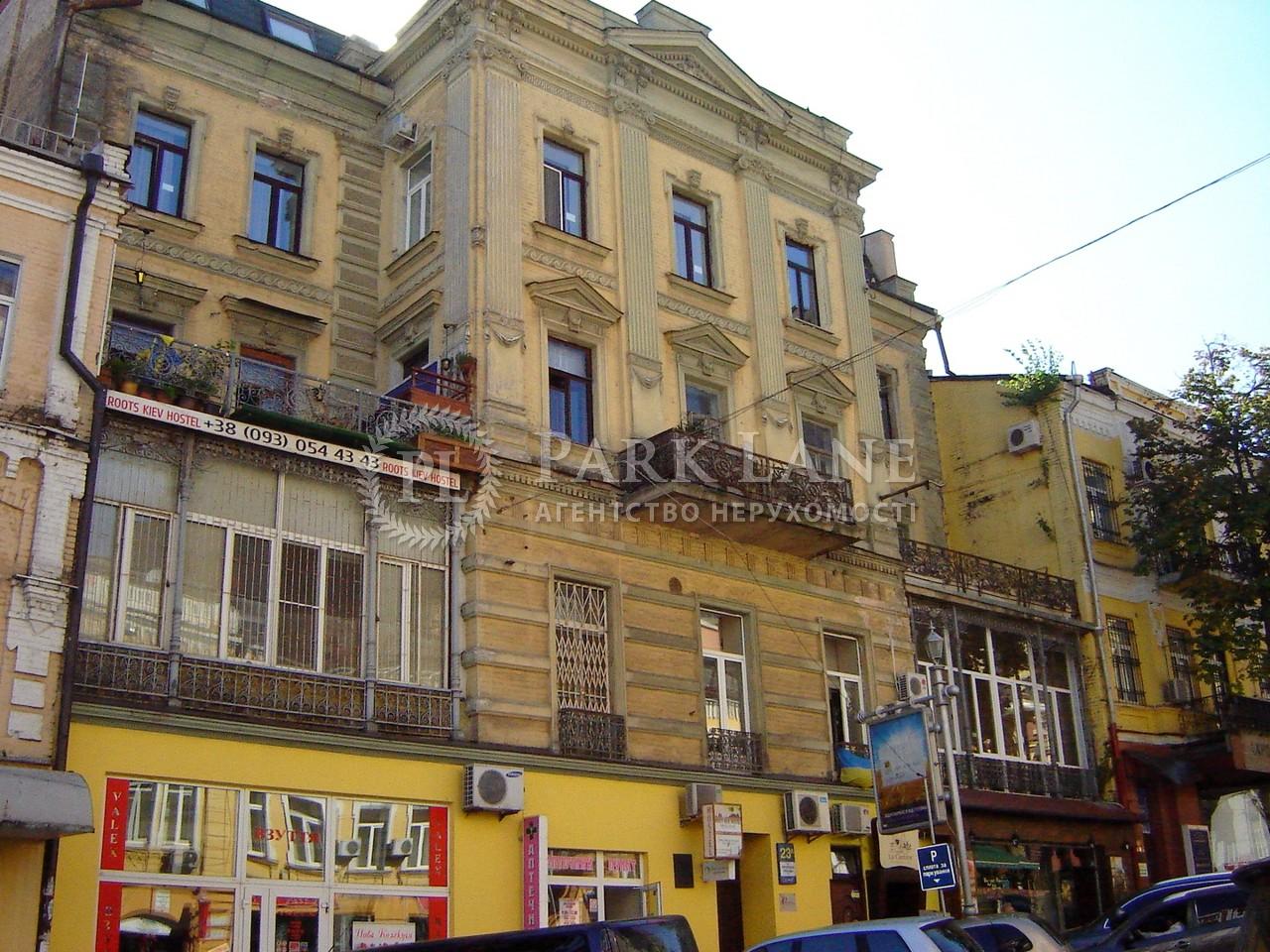 Офис, ул. Прорезная (Центр), Киев, R-16540 - Фото 1