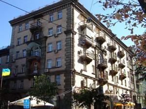 Квартира, B-92765, Пушкинская, 1-3/5, Шевченковский (центр), Шевченковский, Киев