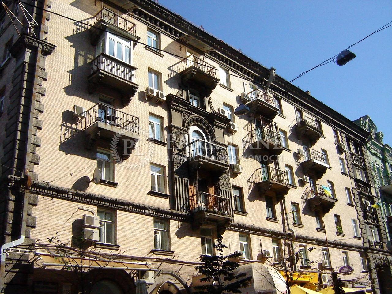 Нежилое помещение, ул. Пушкинская, Киев, R-27806 - Фото 6