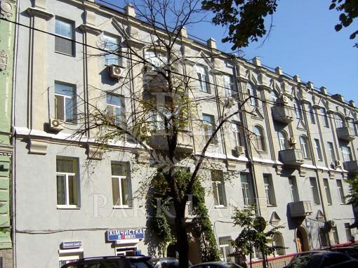 Ресторан, Пушкинская, Киев, R-23121 - Фото