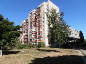Квартира R-39116, Высоцкого Владимира бульв., 6, Киев - Фото 2