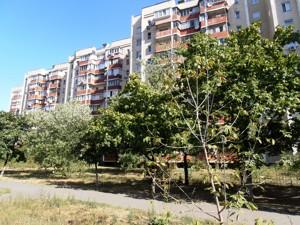 Квартира R-39116, Высоцкого Владимира бульв., 6, Киев - Фото 3
