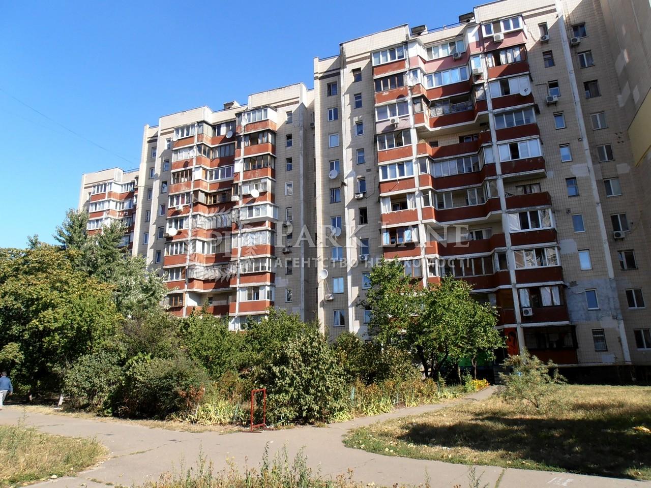 Квартира Высоцкого Владимира бульв., 6, Киев, Z-317782 - Фото 1