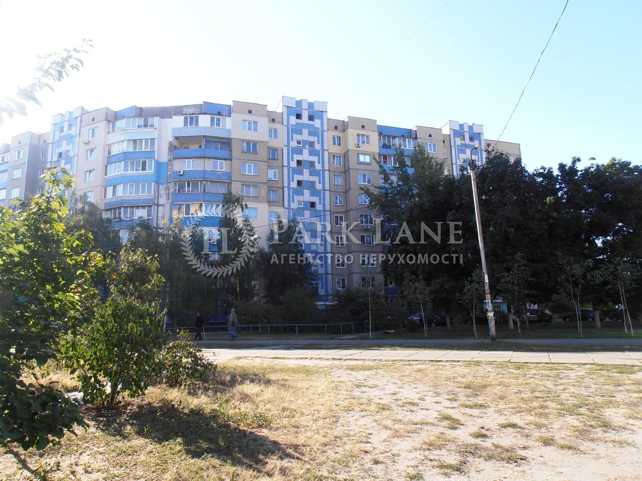Квартира Маяковского Владимира просп., 30а, Киев, C-95007 - Фото 1