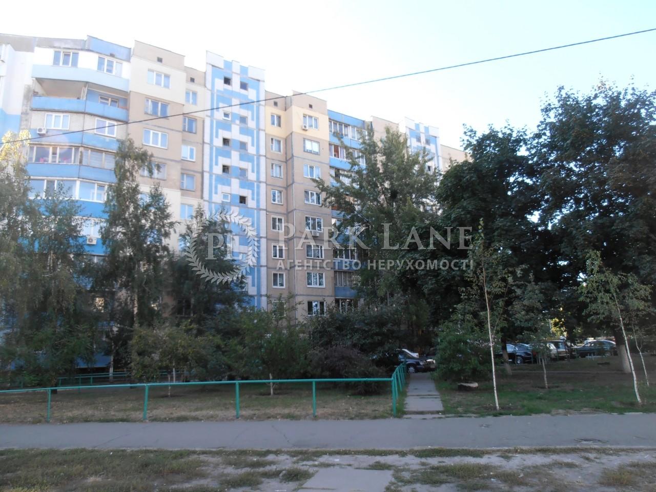 Квартира Маяковского Владимира просп., 30а, Киев, C-95007 - Фото 2