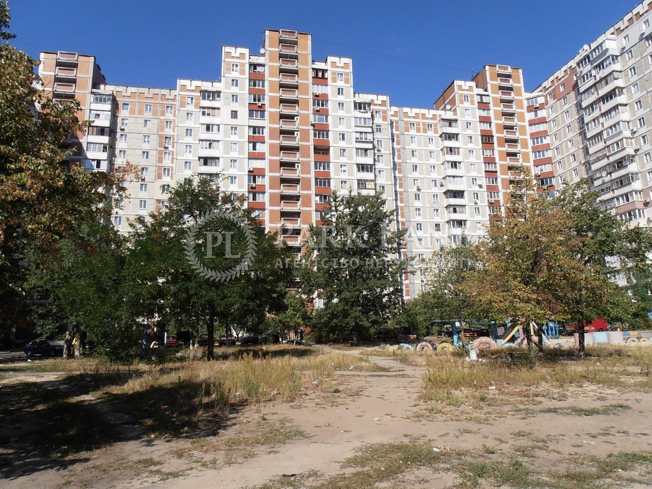 Квартира Маяковского Владимира просп., 40, Киев, Z-805792 - Фото 6