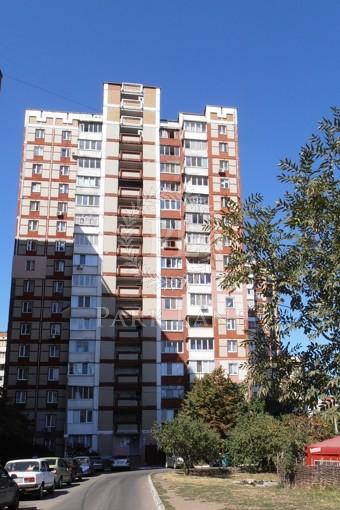 Квартира Маяковского Владимира просп., 71, Киев, Z-705920 - Фото