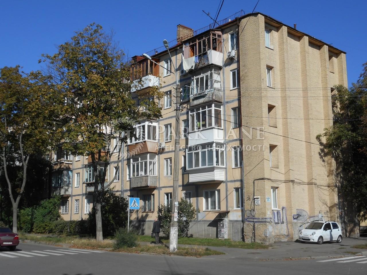 Квартира ул. Краснодарская, 47/1, Киев, Z-1002765 - Фото 1