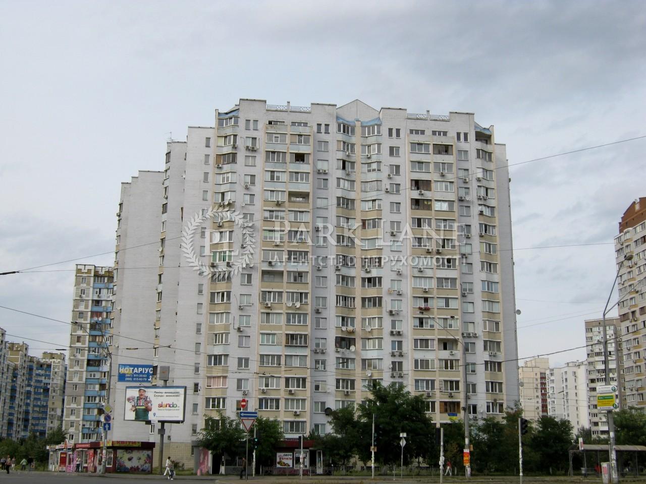 Нежилое помещение, Григоренко Петра просп., Киев, Z-108335 - Фото 1