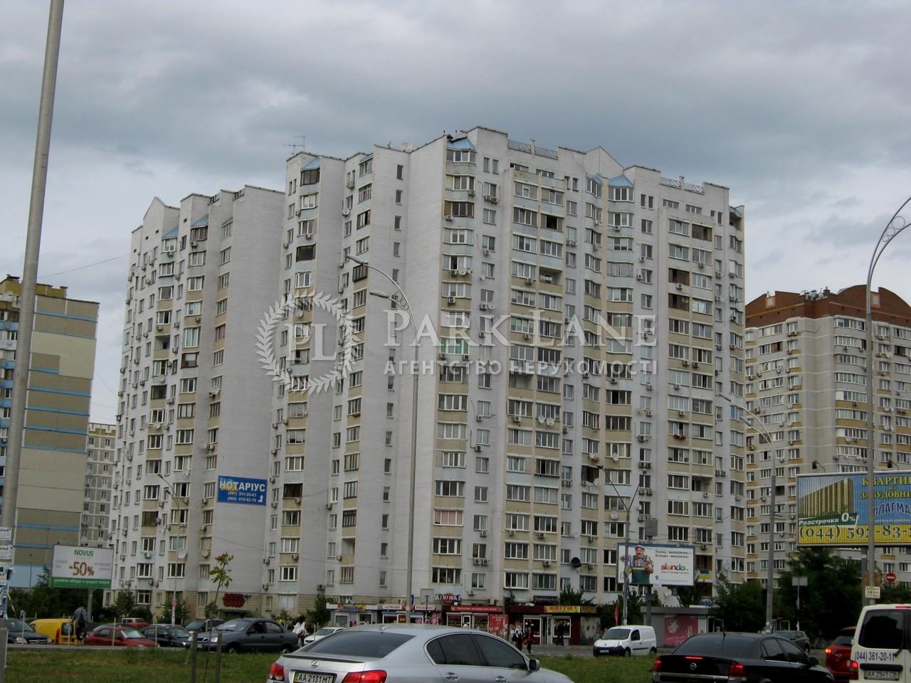 Нежилое помещение, Григоренко Петра просп., Киев, Z-108335 - Фото 6