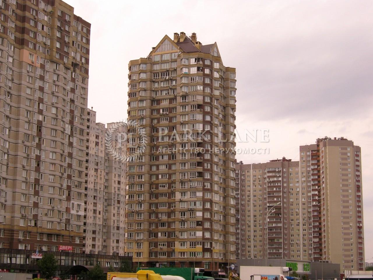 Офис, B-82244, Григоренко Петра просп., Киев - Фото 1