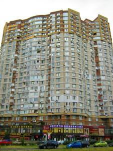 Квартира B-102621, Григоренко Петра просп., 22/20, Киев - Фото 2