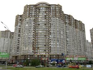 Коммерческая недвижимость, Z-777690, Григоренко Петра просп., Дарницкий район