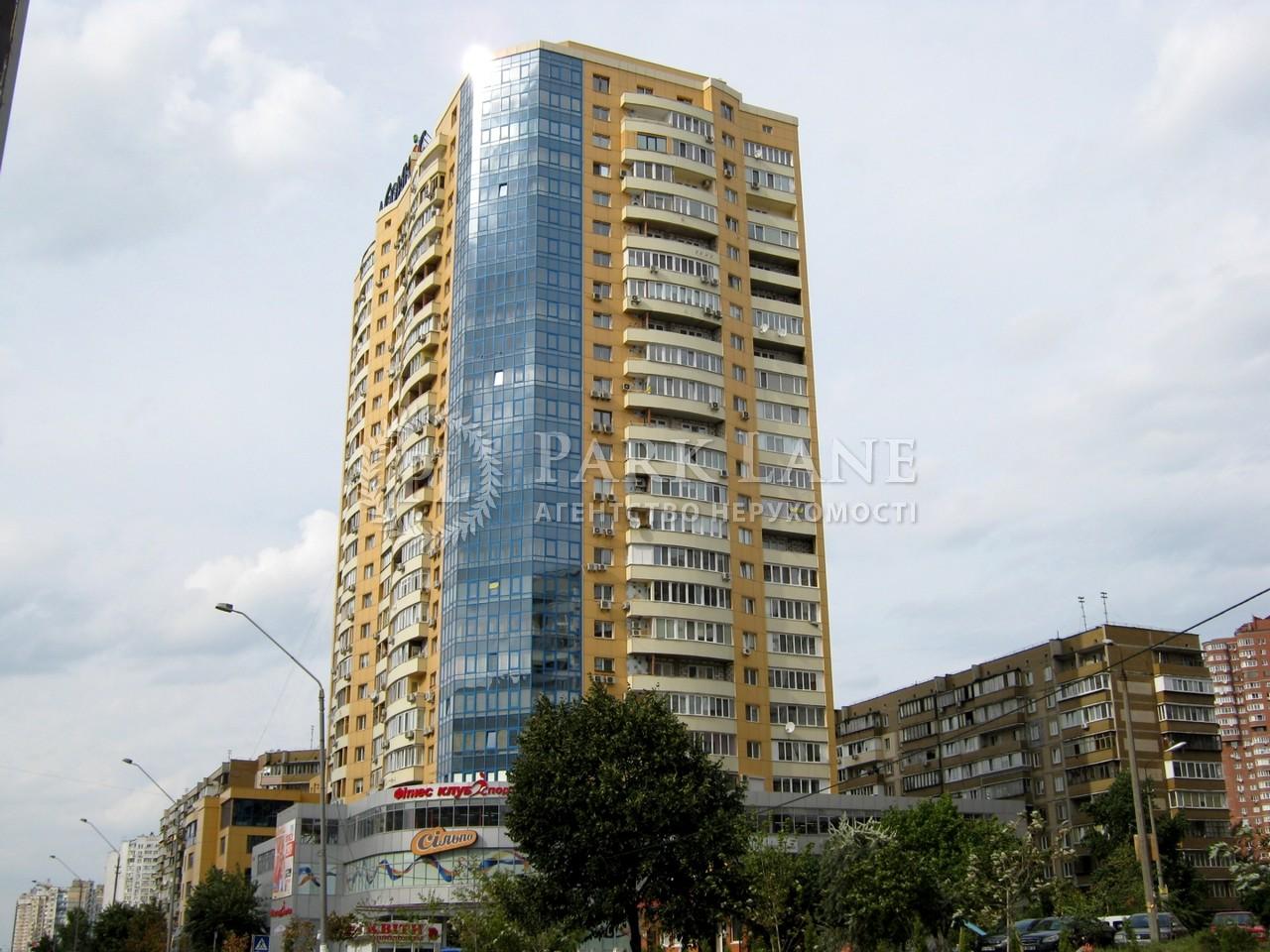 Квартира Григоренко Петра просп., 23, Киев, B-92112 - Фото 26