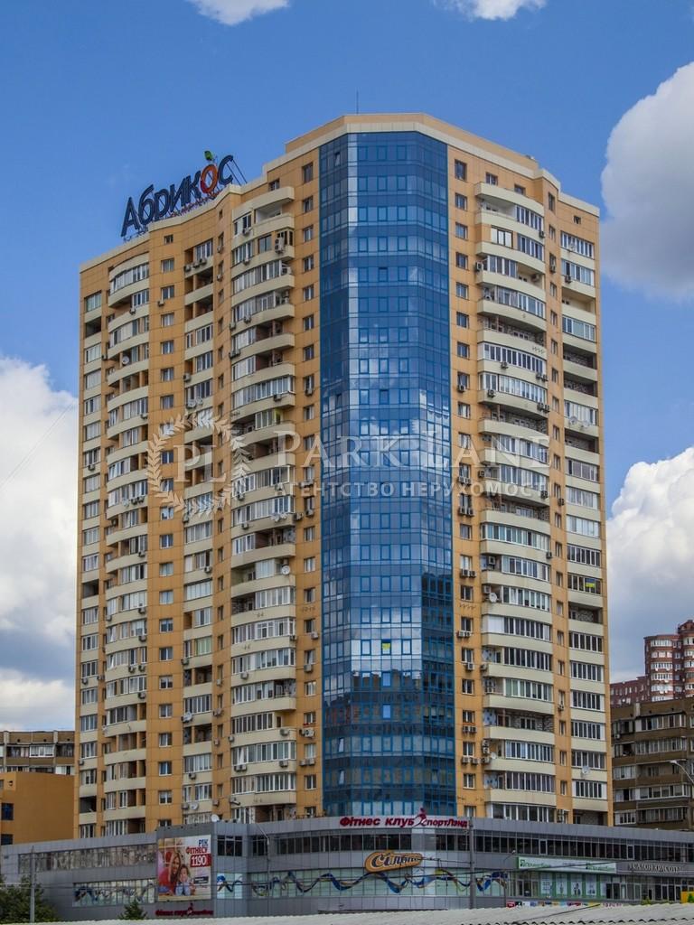 Квартира Григоренко Петра просп., 23, Киев, B-92112 - Фото 1