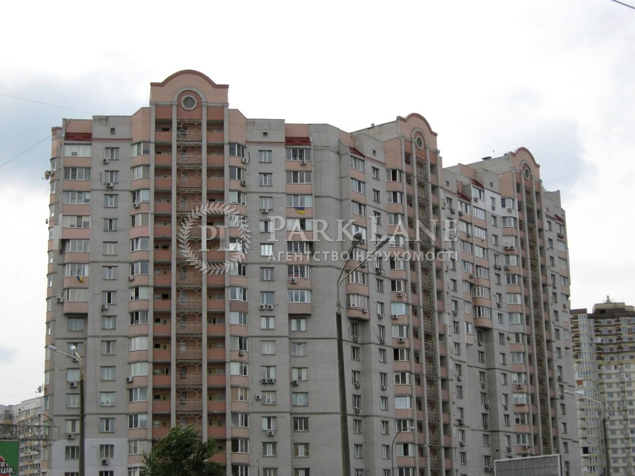 Квартира Григоренко Петра просп., 24, Киев, D-35486 - Фото 1