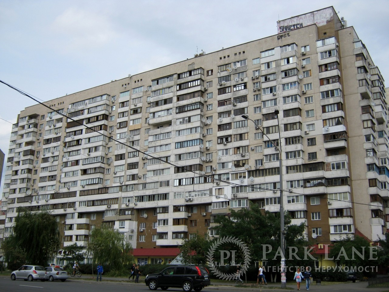 Квартира Григоренко Петра просп., 33/44, Киев, I-32867 - Фото 22