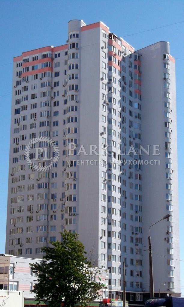 Офис, ул. Закревского Николая, Киев, R-12267 - Фото 10