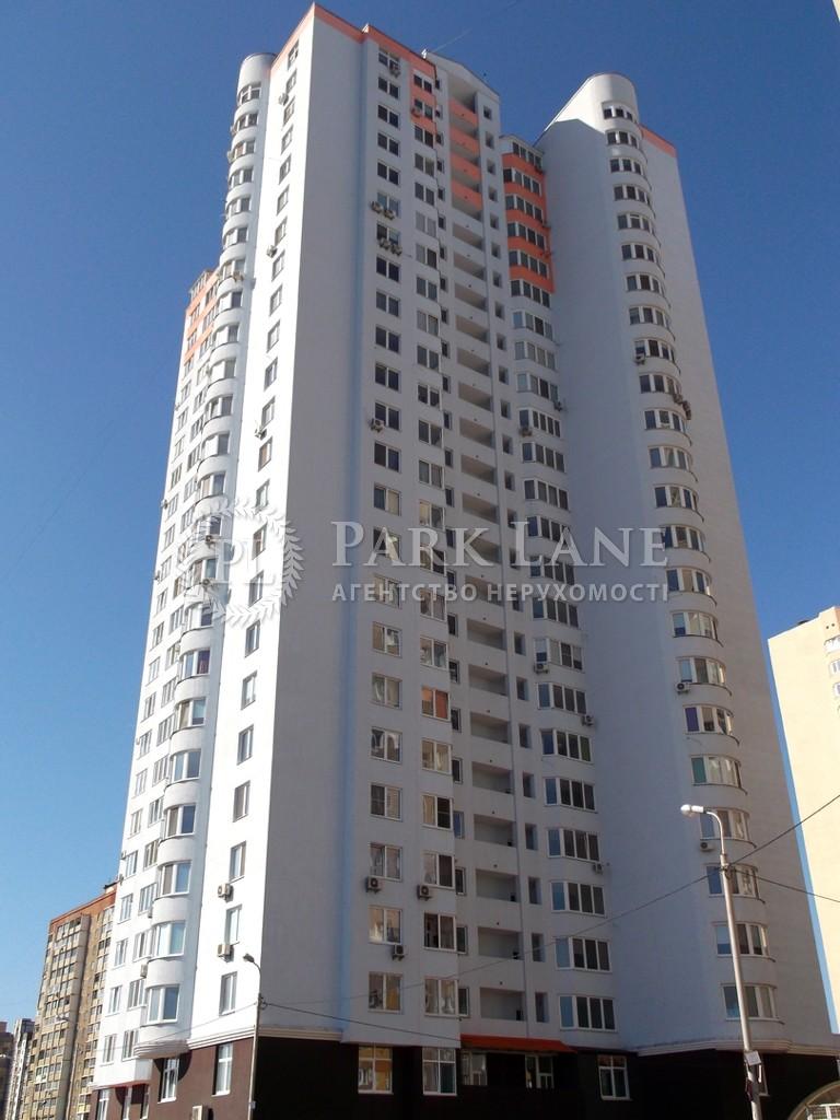 Офис, ул. Закревского Николая, Киев, R-12267 - Фото 1