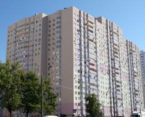 Квартира B-94447, Закревского Николая, 95а, Киев - Фото 4