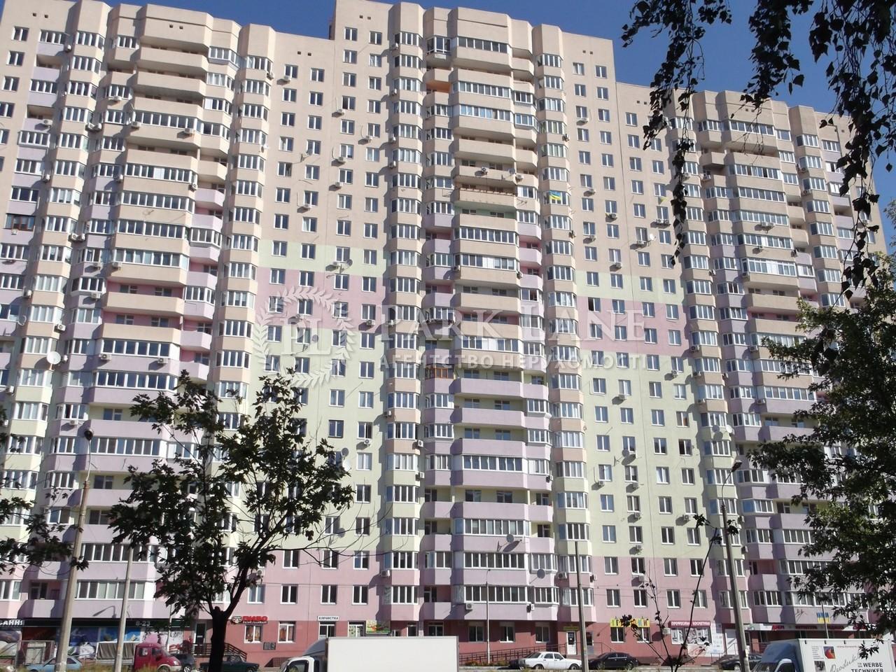 Квартира B-94447, Закревского Николая, 95а, Киев - Фото 5