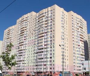 Квартира B-94447, Закревского Николая, 95а, Киев - Фото 2