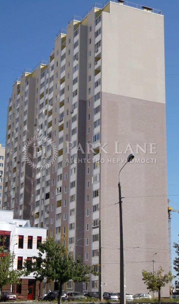 Квартира ул. Закревского Николая, 95б, Киев, Z-666409 - Фото 3