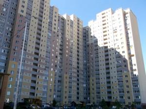 Квартира X-23130, Закревського М., 97, Київ - Фото 1