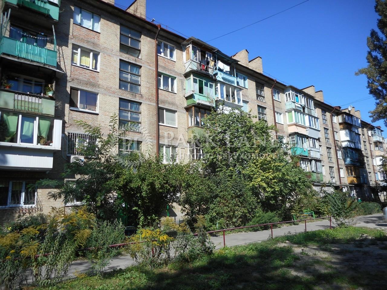 Квартира ул. Саратовская, 10, Киев, R-27860 - Фото 1