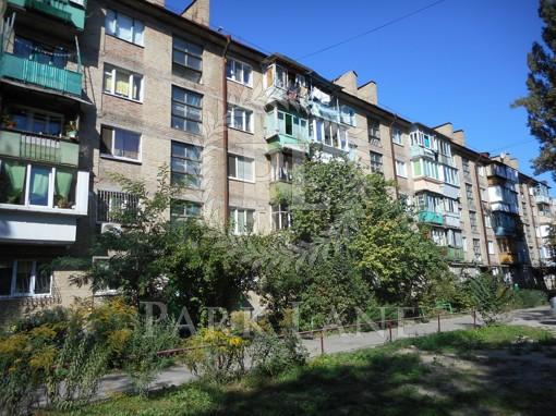 Квартира Саратовская, 10, Киев, R-23699 - Фото