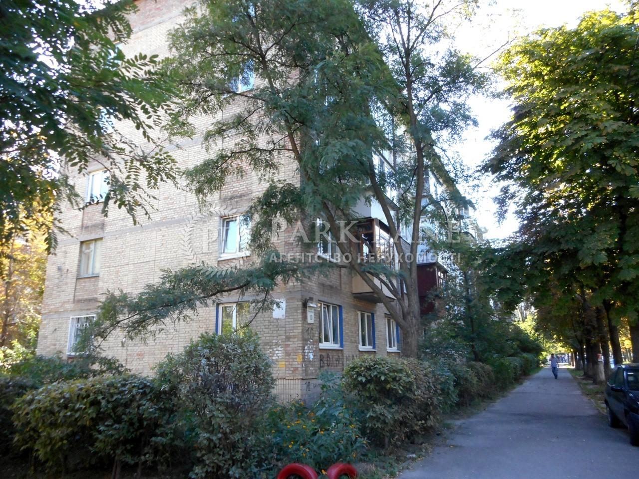 Квартира ул. Саратовская, 10, Киев, R-27860 - Фото 10