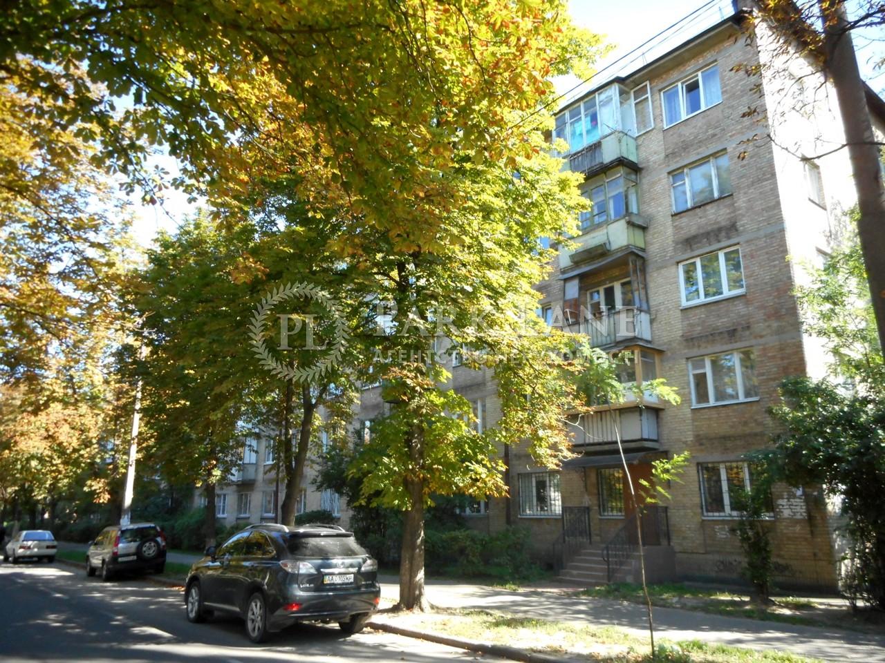Квартира ул. Саратовская, 10, Киев, R-27860 - Фото 9