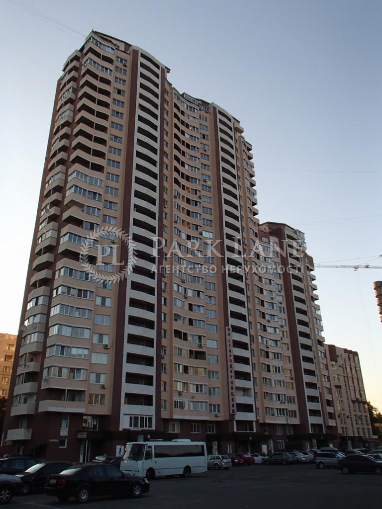 Квартира B-94125, Харьковское шоссе, 17а, Киев - Фото 3