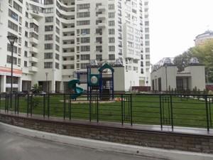 Квартира B-93578, Коновальця Євгена (Щорса), 44а, Київ - Фото 4
