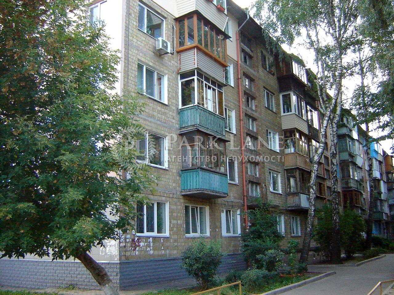 Квартира Z-811923, Щербаковского Даниила (Щербакова), 45, Киев - Фото 1