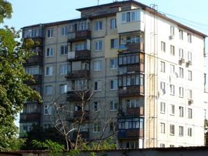 Нежитлове приміщення, L-24765, Щербаківського Данила (Щербакова), Київ - Фото 1
